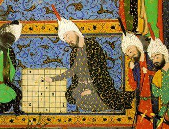 shatranj-persian